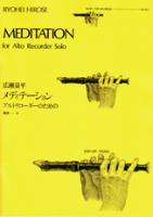 Hirose, Ryohei - Meditation - Altblockflöte solo