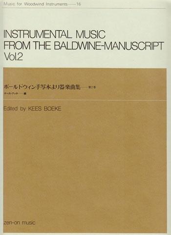 Baldwine Manuscript Vol. 2 - Instrumental Music