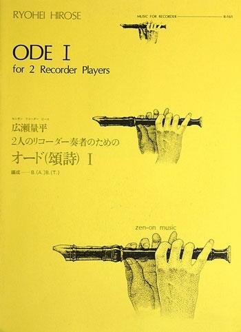Hirose, Ryohei - Ode I  - Zwei Blockflöten
