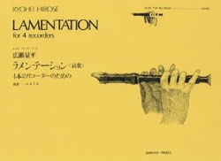 Hirose, Ryohei - Lamentation - AATB