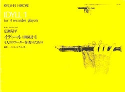 Hirose, Ryohei - Idyll I  - SATB