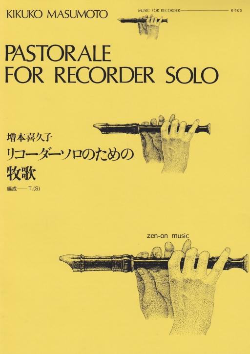 Masumoto, Kikuko - Pastorale - Altblockflöte solo