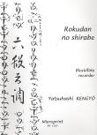 Kengyô, Yatsuhashi - Rokudan no shirabe - Altblockflöte solo