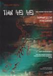 Tenta, Philipp - Tian Hei Hei - SATB